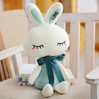 可爱小兔子公仔兔子毛绒玩具兔兔玩偶布娃娃女生生日礼物睡觉抱枕
