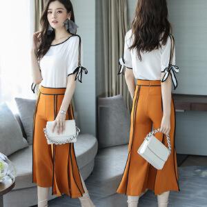 时尚套装女夏季2018新款韩版撞色无袖上衣+高腰开叉阔腿裤两件套