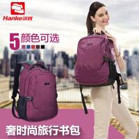 汉客双肩包女韩版休闲背包男电脑包大学生书包旅游包大容量旅行包