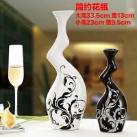 景德镇陶瓷家居饰品创意花瓶黑白客厅摆件简约现代工艺品桌面摆设