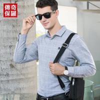 传奇保罗纯棉格子衬衫男长袖2018秋季新款中年浅灰色商务休闲衬衣S18Q003