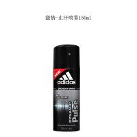 阿迪达斯(adidas) 男士止汗系列 香体香水止汗露止汗喷雾走珠 Pulse-激情-止汗喷雾150ml
