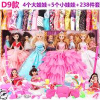 换装洋娃娃套装大礼盒女孩公主别墅城堡儿童玩具长尾巴比翼鸟贴纸