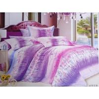 学生床上用品三件套1.2m单人宿舍床单被套两件套1.5/1.8m双人床