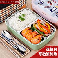 儿童带盖韩国食堂简约304不锈钢保温饭盒分格中小学生便当盒分隔