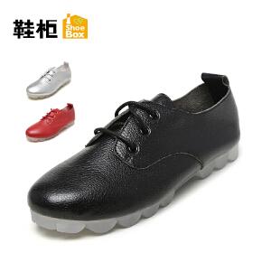 达芙妮集团 鞋柜秋简约系带深口舒适软底女单鞋