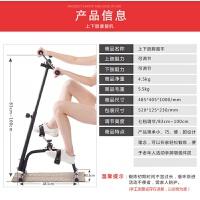 家用迷你健身器材手脚训练器中风偏瘫脚踏车上下肢锻炼 上下肢康复机 防滑垫