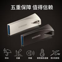 三星u�P128g高速USB3.1汽��d�O果手�C��X�捎么笕萘���P正版 ssd固�B�移��u�P3.0 金�僬�品定制刻字128