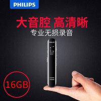 飞利浦录音笔VTR5210专业远距高清微型降噪正品会议MP3播放器16GB