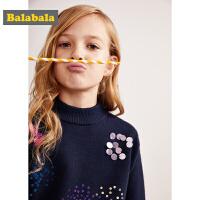 【3件3折价:71.7】巴拉巴拉女童毛衣新款秋冬大童儿童上衣珠片绣半高领洋气韩版