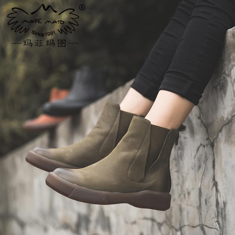 玛菲玛图女鞋女靴春秋单靴子2017新款短靴女平底真皮v口切尔西靴006-1尾品汇 付款后3-5个工作日发货