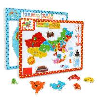 橙爱 中国世界地图儿童布制早教磁性地图拼图拼板启蒙益智玩具