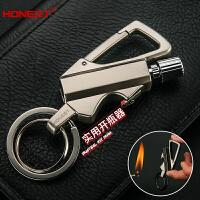 火柴钥匙扣男腰挂打火机 汽车钥匙挂件男士圈环