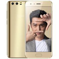 【当当自营】华为 荣耀9 全网通尊享版(6GB+128GB)琥珀金 移动联通电信4G手机 双卡双待