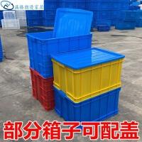 收纳筐 塑料红黄绿整理收纳加厚塑胶塑料周转箱食品化妆品洗衣沥水储物篮 外 560x410x330