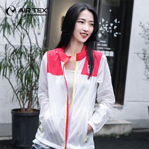AIRTEX亚特防晒抗紫外线登山旅行修身女式皮肤风衣