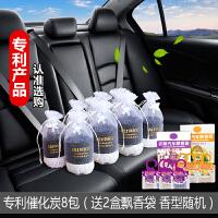 竹炭包汽车用除甲醛活性炭包新车除异味用品车内除味车载去味碳包