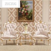ZUCZUG欧式皮布艺老虎椅 新古典单人座沙发椅接待高背椅阳台休闲洽谈椅 2椅1桌