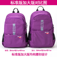 韩版潮书包 大容量旅行包 双肩包女旅游背包休闲超轻登山包防水轻便