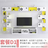 客厅电视背景墙置物架隔板装饰架墙上壁挂书架现代造型组合电视柜