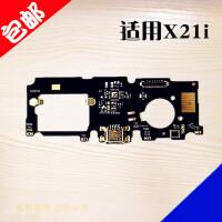 优品 vivo x21/X21a/x21i尾插小板送话器麦克风话筒耳机小孔USB充电接口