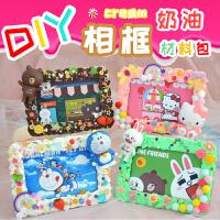 儿童diy手工奶油土卡通相框材料包装饰画礼物套装幼儿园制作粘土