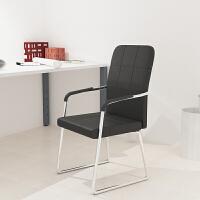 办公椅子家用电脑椅宿舍靠背职员椅会议现代简约棋牌室麻将椅弓形