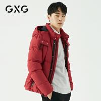 【新款】GXG男�b 2020冬季�t色�B帽加厚���q短款羽�q服GA111517G