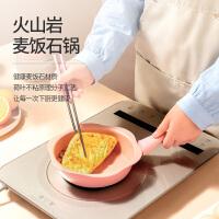 婴儿宝宝辅食锅煎煮蒸一体多功能煮粥炖锅麦饭石不粘锅儿童小奶锅kb6