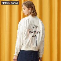 【1件2折到手价:67.2】美特斯邦威ins夹克外套女韩版潮春季新款棒球服短外套百搭