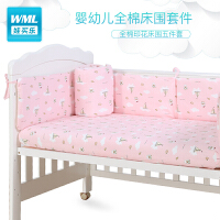 婴儿床围五件套婴童床品套件纯棉床靠新生儿宝宝床防撞护栏a372