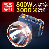 强光可充电头戴手电筒灯锂电矿灯户外led感应头灯
