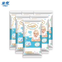 【体验装】柔爱金冠极薄婴儿纸尿裤 全芯升级新感受6片装S/M/L/XL