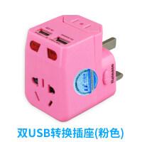 旅游通用电源转换插头USB出国插座转换器香港日本美欧标英标