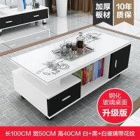 茶几简约客厅欧式钢化玻璃茶几现代小户型多功能方形桌子o0i