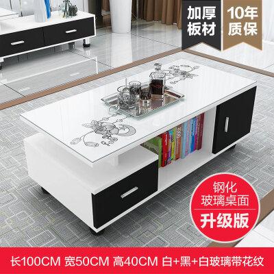 茶几简约客厅欧式钢化玻璃茶几现代小户型多功能方形桌子o0i 质量保证