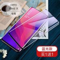 20190530230341347oppofindx钢化膜全屏oppo find x手机贴膜全包热弯玻璃蓝光磨砂水凝曲