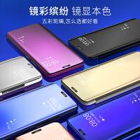 华为p30手机壳翻盖p30pro手机套mate20潮壳m20pro智能p20套pro壳