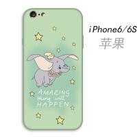 苹果6手机壳A1700套4.7寸软壳pg6s软iphone6硅胶A1589卡通iph0ne6/6s保