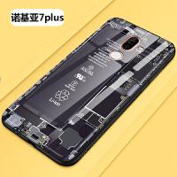 诺基亚7plus玻璃手机壳E7 Plus保护套硅胶防摔nokia7P简约TA-1062创意男女款童年