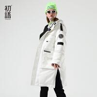 初语羽绒服女冬季新款连帽中长款时尚口袋宽松保暖外套女