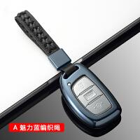 北京领动朗动名图瑞纳ix25悦动ix35悦纳途胜汽车钥匙包套壳扣