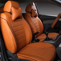 全包围汽车座套四季通用定做专用透气19新老款皮革座椅套坐垫全包