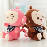 宝诗顿婚庆娃娃猴子小公仔玩偶猴年吉祥物毛绒玩具布娃娃活动礼品儿童