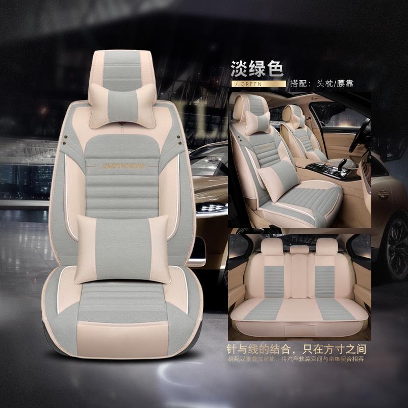亚麻汽车坐垫四季2015款2016新款本田CRV座套全包座椅套布艺