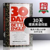 30天提高英语技能英文原版书 Thirty Days to Better English 进口经典英语学习书籍 可搭W