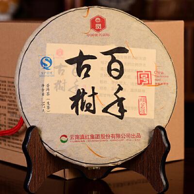 7片一起拍【300年树龄古树茶】2014年凤牌300年树龄古树普洱茶七子饼茶 357克/片