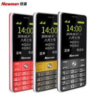 纽曼L99 移动老人手机大字大声大屏直板老年手机持久待机 男女按键学生功能机双卡双待