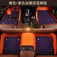 本田X/CRV锋范十代思域新老飞度汽车专车全包围双层丝圈脚垫 橙色+紫色丝圈(双层)
