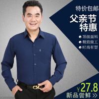 爸爸装中年男长袖衬衫夏季薄款40-50岁中老年人宽松商务休闲衬衣 深蓝灰色 长袖衬衫